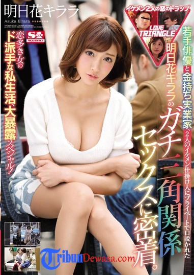 [SNIS-928] Asuka Kirara - Young Actor and Rich Businessmen, Full Video of Kirara Asuka Being Talked into Threesome Sex with 2 Handsome Young Men