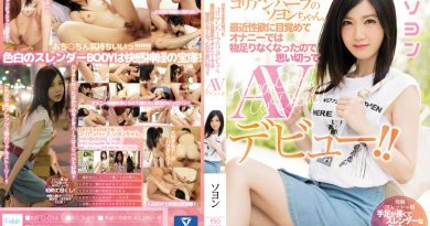 [MIFD-014] Unknown - Meet So-yeon, Half Korean And Born And Raised In Japan Lately She's Awakened Her Sexual Desires